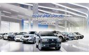 عرضه ۵ محصول ایران خودرو در قالب مشارکت در تولید