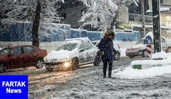 هشدار سریع سازمان هواشناسی