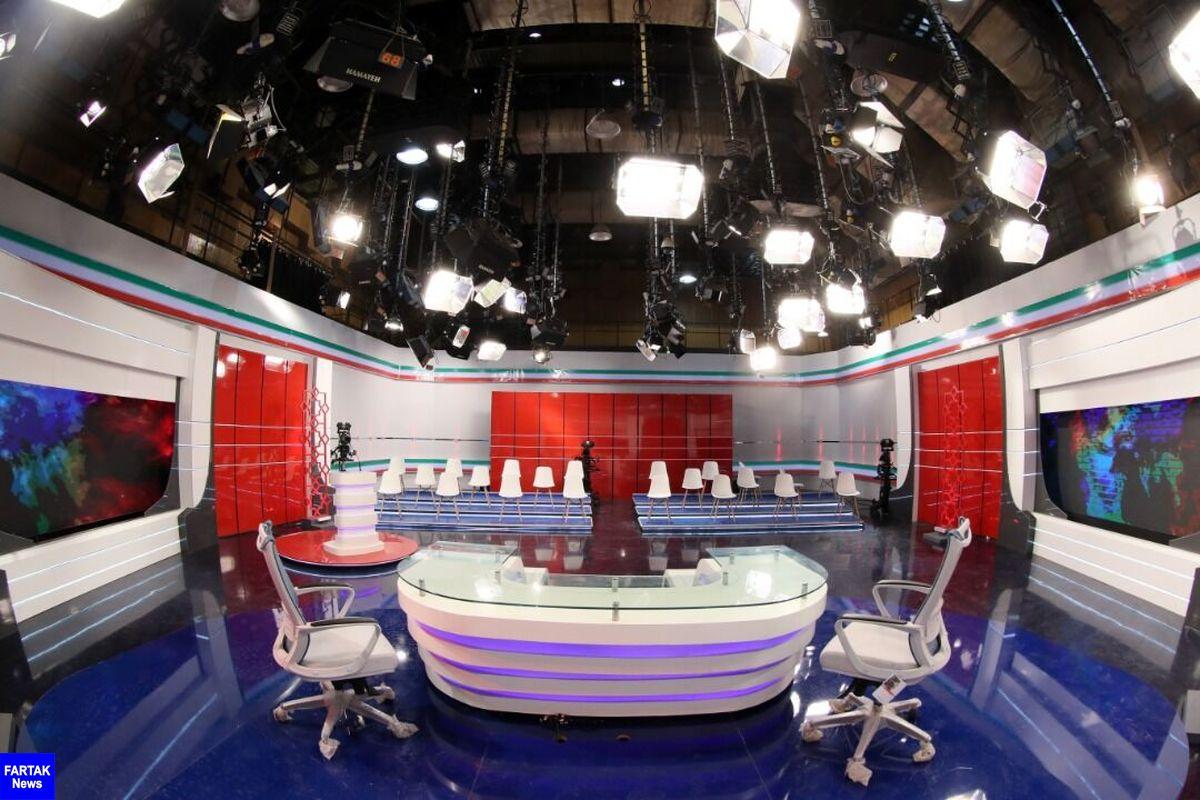 فردا کدام نامزدها مهمان رادیو و تلویزیون میشوند؟