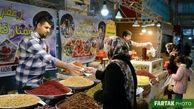 گزارش تصویری / جشنواره اقوام، نمایشگاه سوغات و صنایع دستی در کرمانشاه