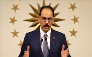ترکیه آماده تحریمهای تلافی جویانه علیه آمریکاست