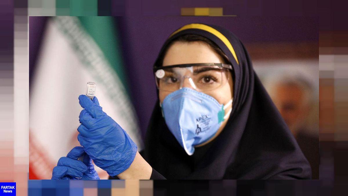 آخرین وضعیت کرونا در ایران و واکسیناسیون