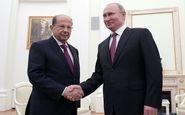 پوتین و عون بر حل عادلانه موضوع برنامه هسته ای ایران تاکید کردند