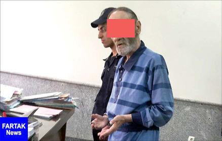 جزئیات آدم خواری یک پدر و پسر در تهران + عکس
