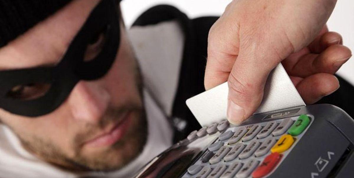 کلاهبرداری از کارت بانکی در پوشش میوه فروشی
