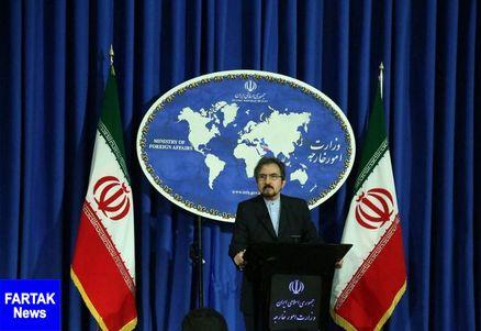 واکنش ایران به بیانیه نشست سران کشورهای عضو ناتو