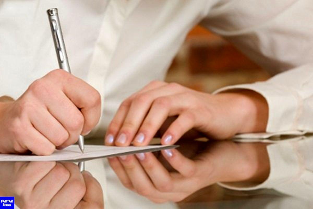 چک الکترونیک بدون امضای الکترونیک اجرایی نمیشود
