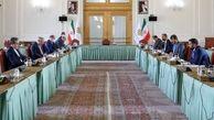 پنجمین دور مذاکرات سند جامع همکاری های راهبردی ایران و افغانستان در تهران