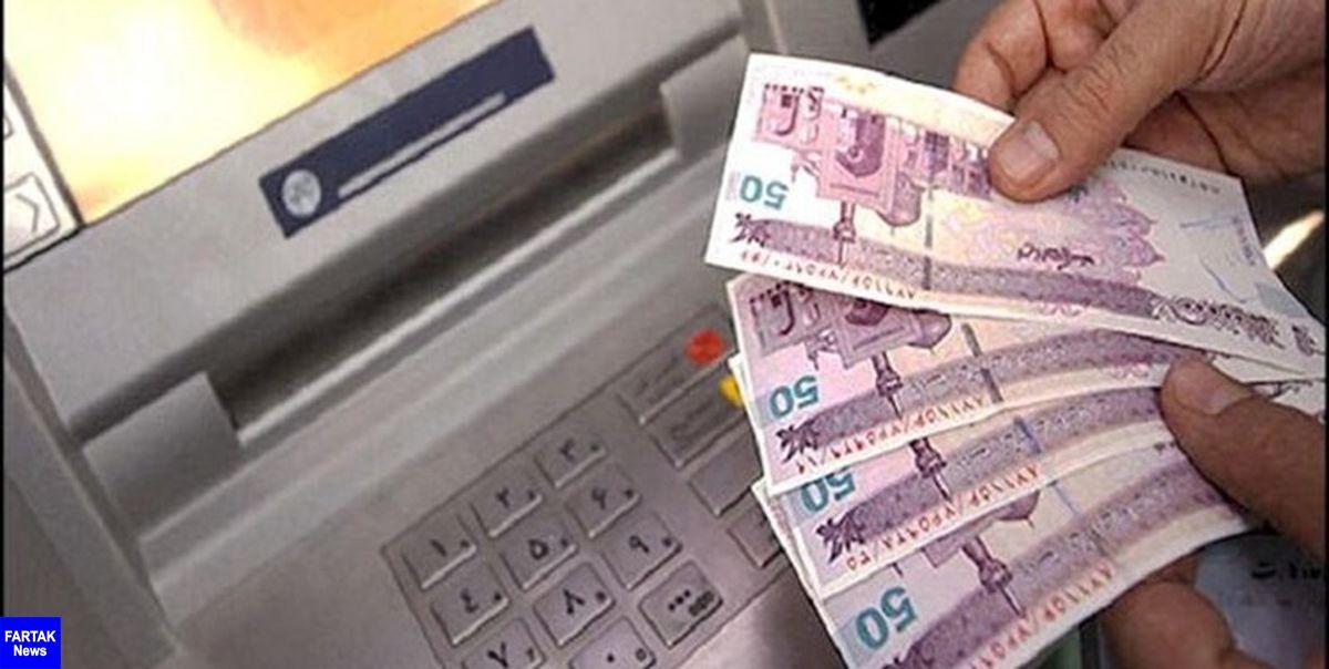 اولین یارانه معیشتی سال جدید سه شنبه واریز میشود