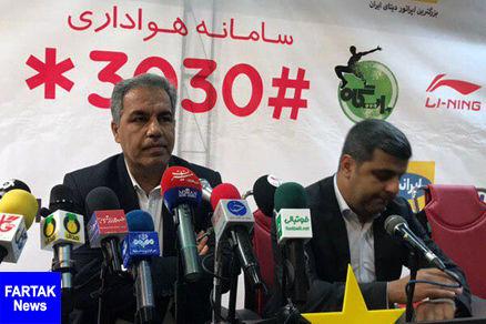 توضیحات مدیرعامل پرسپولیس درخصوص بازگشت طارمی و احمدزاده