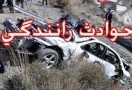 واژگونی خودروی پژو 405 در محور نیشابور -مشهد سه کشته داشت