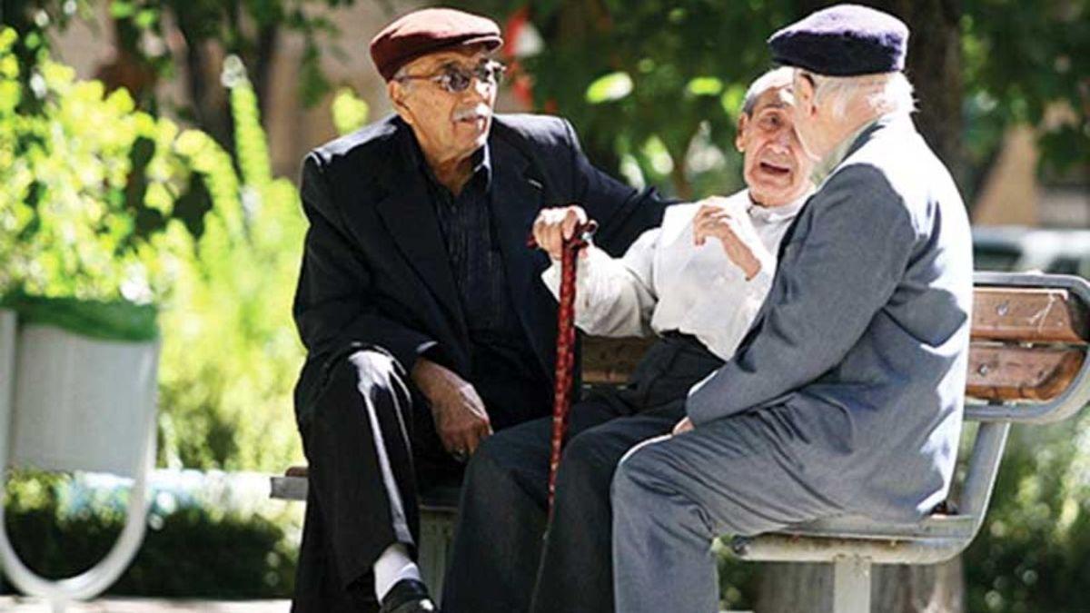 تازه ترین خبرها از بیمه عمر بازنشستگان تامین اجتماعی