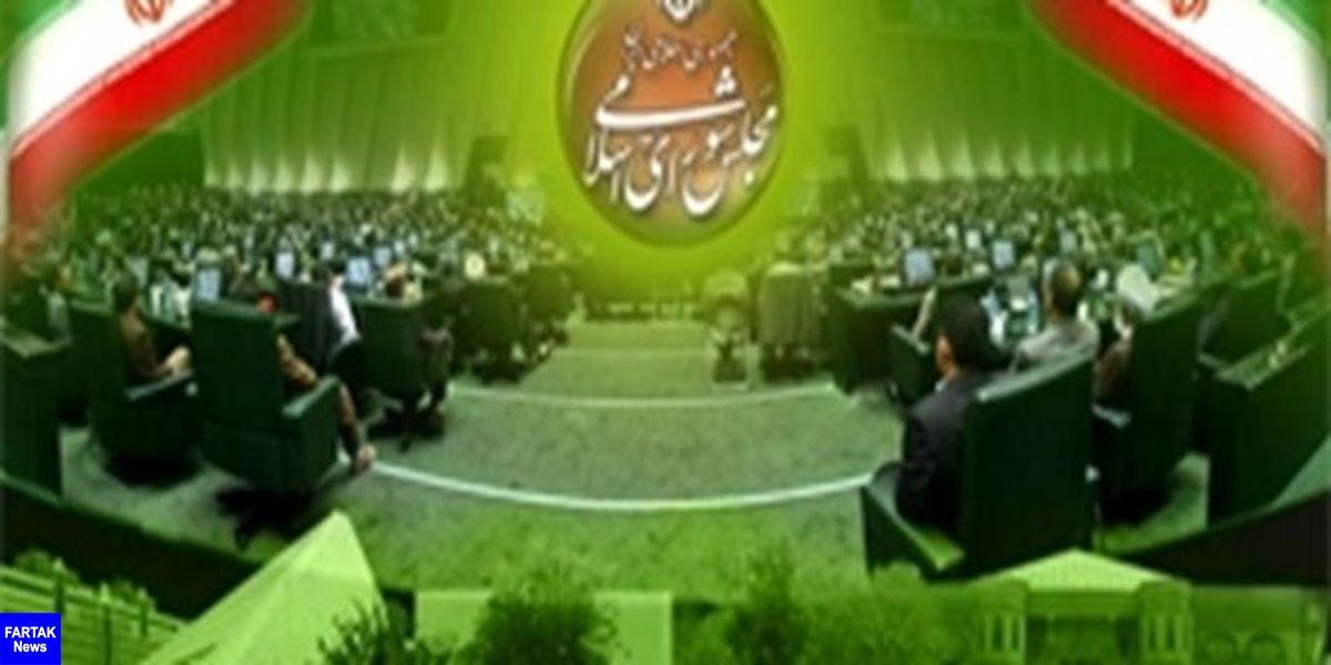 فهرست نهایی داوطلبان تائید صلاحیت شده انتخابات مجلس در خوزستان