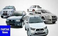 اعلام طرح جدید پیش فروش ایران خودرو - 28 تا 30 دی ماه 98 + جدول