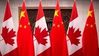 چین استفاده کانادا از مسائل حقوق بشر به عنوان ابزار سیاسی را محکوم کرد