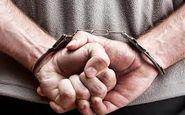 پلیس کرمانشاه یزدان کوتوله را دستگیر کرد