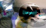 آخرین جزئیات مسمومیت الکلی در بندرعباس