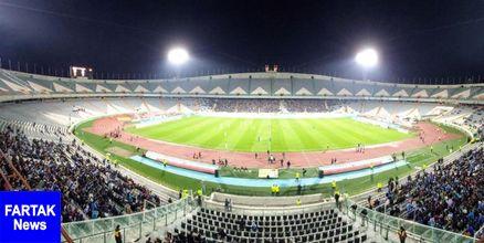 تمجید دوباره AFC از تماشاگران سرخابی و ورزشگاه آزادی