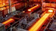 رشد 8 درصدی فروش داخلی فولاد مبارکه