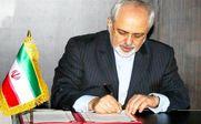 از شکایت ایران از آمریکا به دیوان بینالمللی دادگستری خبر داد