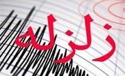 زلزله شدید یاسوج و سیسخت را لرزاند