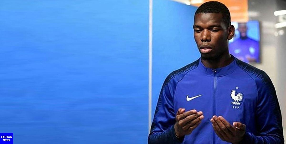 پوگبا: در تیم فرانسه هیچ بازیکنی نیست که خود را از بقیه بالاتر ببیند