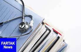 شرط نظام پزشکی برای ارائه اطلاعات بیماران به مراجع قضائی و انتظامی