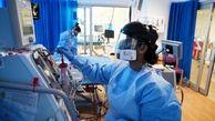 دوشنبه 28 مهر| تازه ترین آمارها از همه گیری ویروس کرونا در جهان