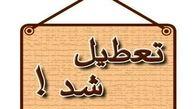 جزئیات تعطیلی مدارس 6 شهرستان سیستان و بلوچستان