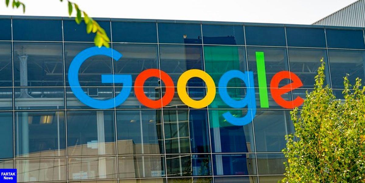 فرانسه گوگل را ۵۰۰ میلیون یورو جریمه کرد
