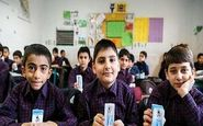 اجرایی شدن طرح توزیع شیر رایگان در مدارس