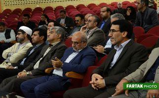 همایش علمی و آموزشی روز ملی سلامت با عنوان جمعیت و باروری دانشگاه علوم پزشکی کرمانشاه