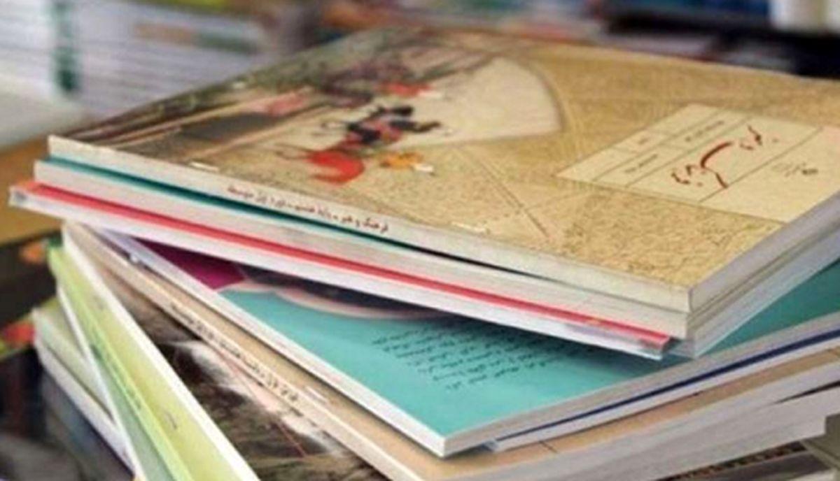 اعلام آخرین مهلت ثبت نام کتاب های درسی + لینک ثبت نام