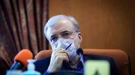 دستور فوری وزیر بهداشت برای تشکیل کارگروه طب سنتی ایرانی