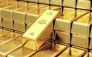 پیش بینی قیمت طلا برای فردا (۱۱ اسفند)