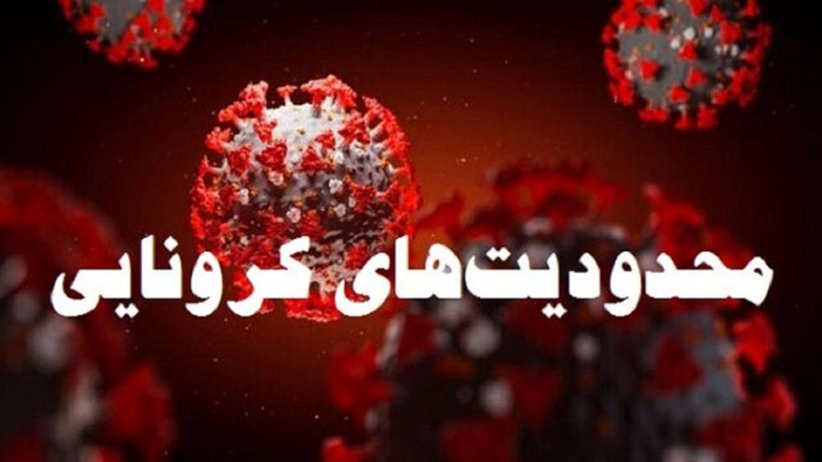 احتمال اعمال تعطیلی دو هفتهای برای خوزستان