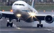 فرود اضطراری هواپیما در فرودگاه شیراز