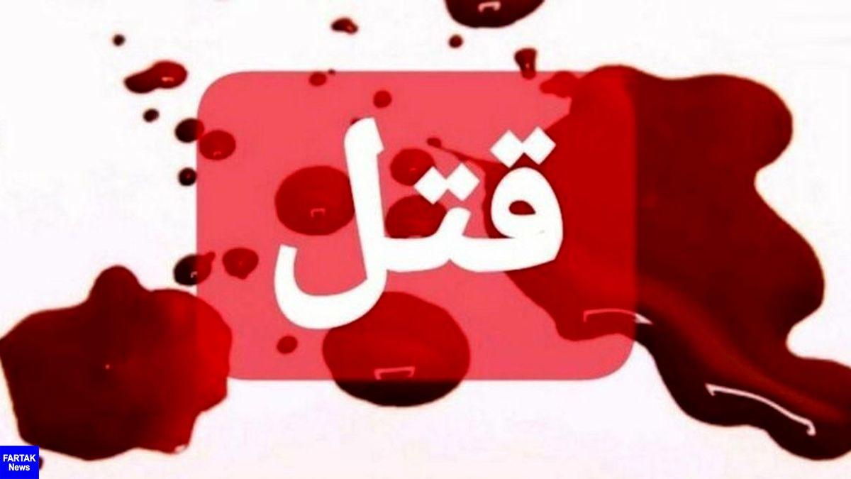 شکایت از پلیس ترکیه به اتهام قتل یک ایرانی