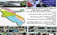 بیش از ۱۵۰۰ خودرو در مبادی ورودی استان عودت داده شد، ۷۰۰۰ هزار مورد تب سنجی انجام شد و ۱۵ فرد مشکوک شناسایی شدند