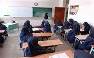 استخدام ۳۰هزار نفر از معلمان غیر رسمی