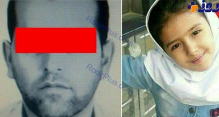 اولین عکس از قاتل آتنا اصلانی / ماجرای بشکه آبی چه بود