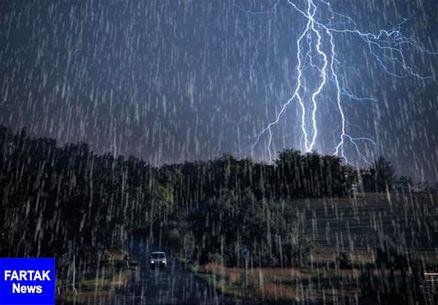 پیش بینی باران در ۱۱ استان تا جمعه