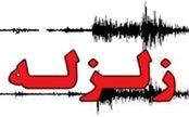 وقوع زمینلرزه در فارس