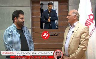 انتصاب مدیران با جسارت و دارای برنامه در مناطق آزاد اولین خواسته از سردار سعید محمد است