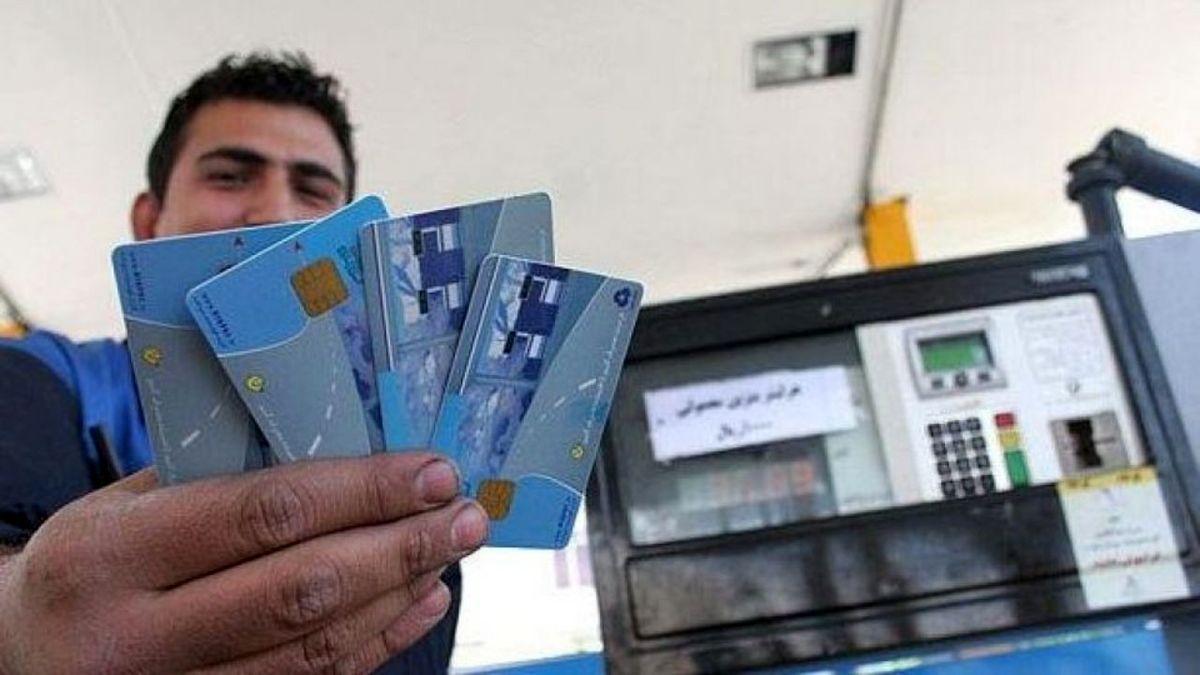 بنزین دو نرخی؛عامل اصلی خرید و فروش کارت سوخت!