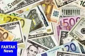 قیمت روز ارزهای دولتی ۹۸/۰۶/۱۷