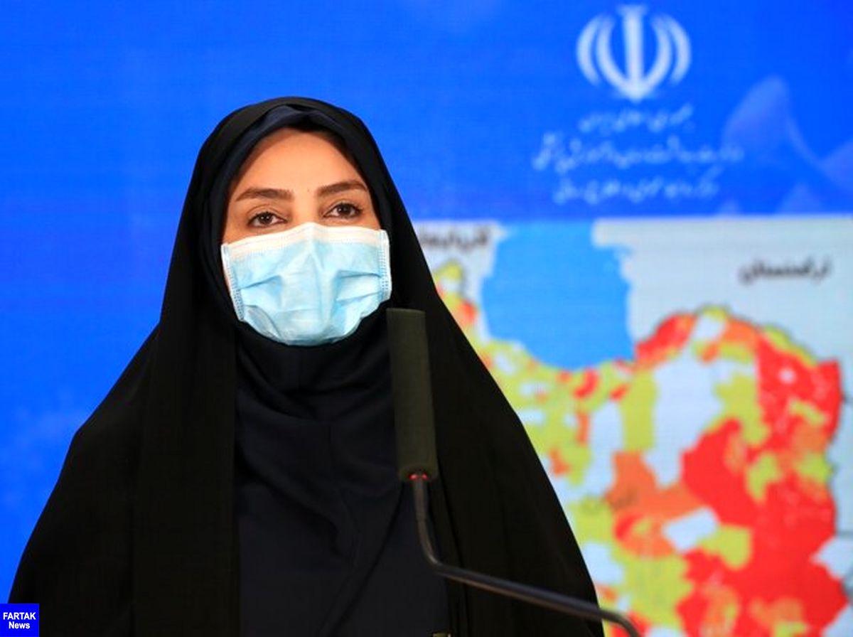 آمار جدید کرونا در ایران/ قربانیان همچنان بالای ۲۰۰ نفر