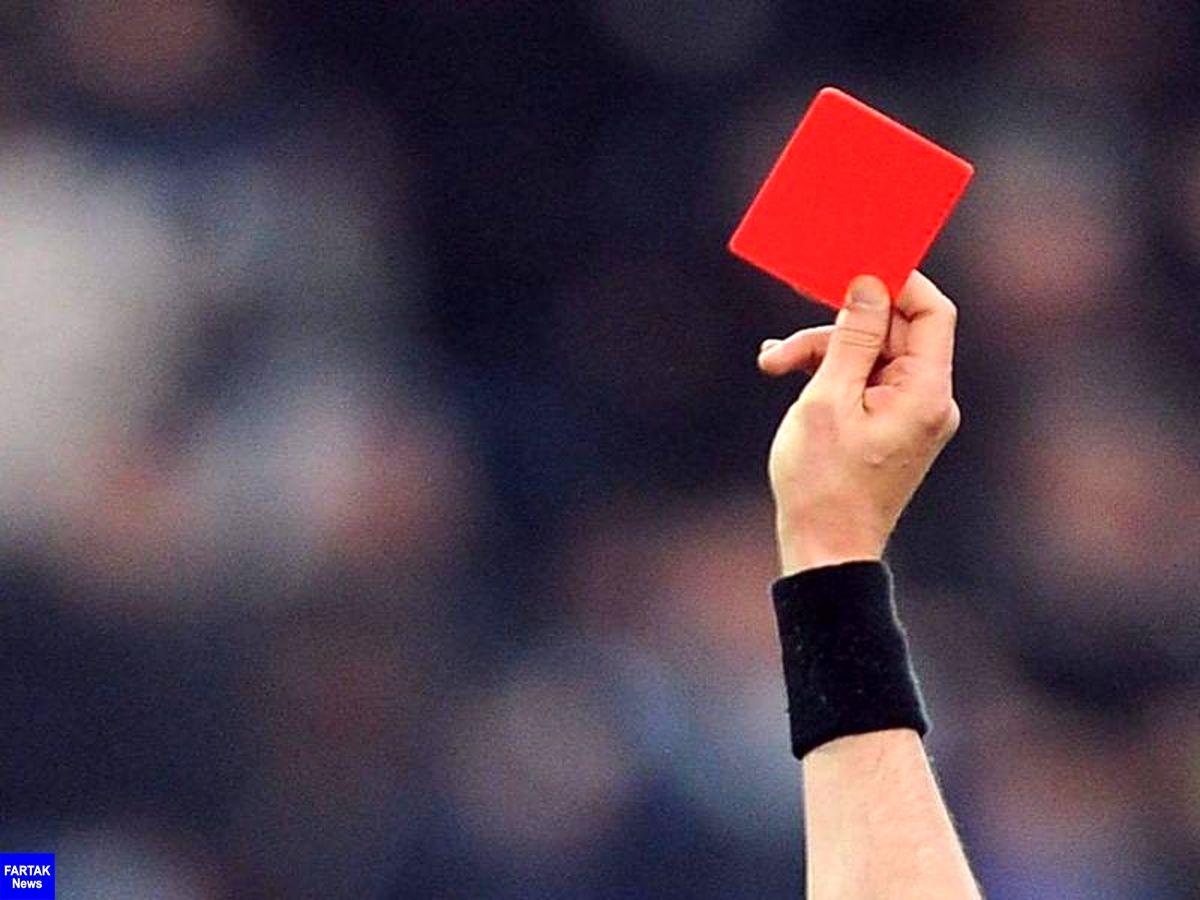 اسامی محرومان هفته چهارم لیگ برتر فوتبال اعلام شد