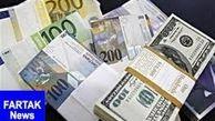 قیمت روز ارزهای دولتی ۹۸/۰۲/۲۸