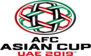 اعلام زمان قرعه کشی جام ملت های آسیا
